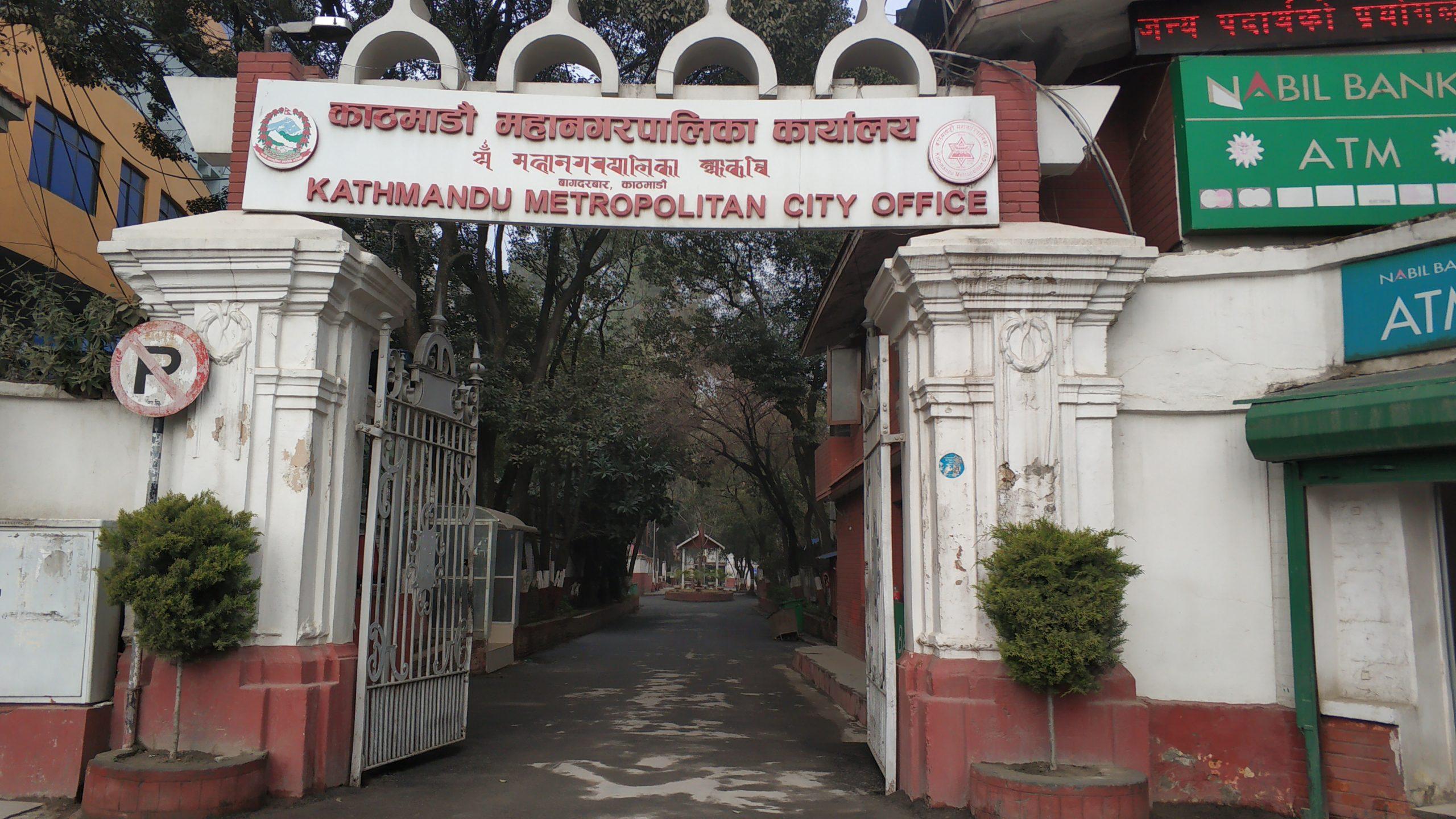 काठमाडौंका यी घर, पसल र व्यवसायलाई महानगरले दियो सिल गर्ने चेतावनी