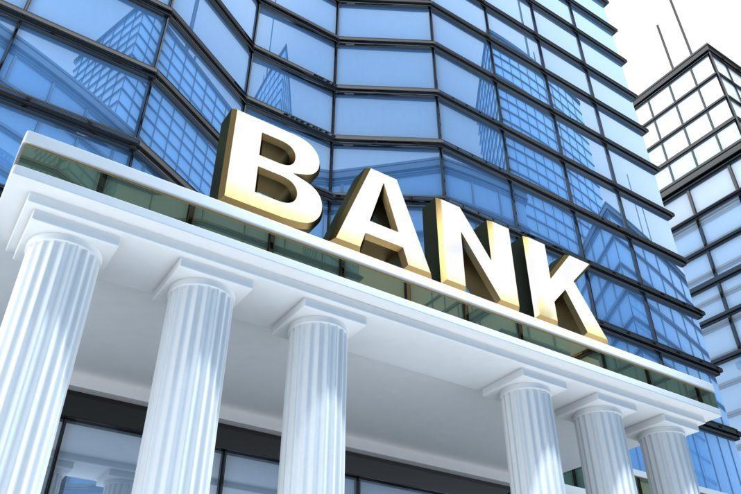 सिटिजन्स बैंकले सिर्जना फाइनान्सलाई गाभेर असार २६ बाट एकीकृत कारोबार सुरु गर्ने