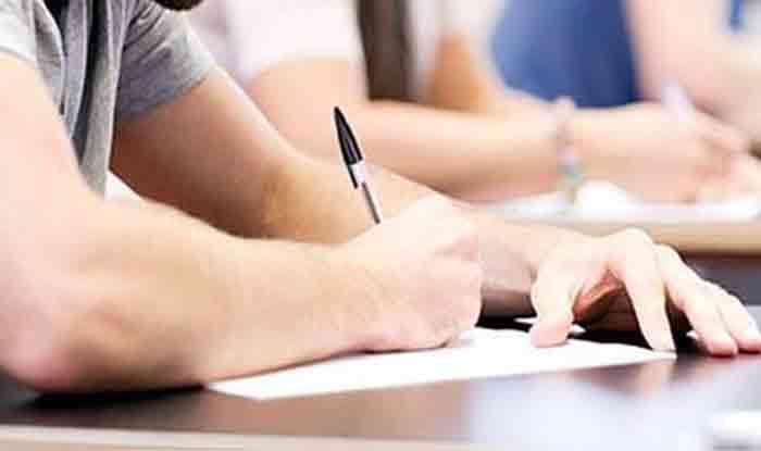 इजरायल जान आवेदन दिएका कामदारको लिखित परीक्षा भदौ २८ गते