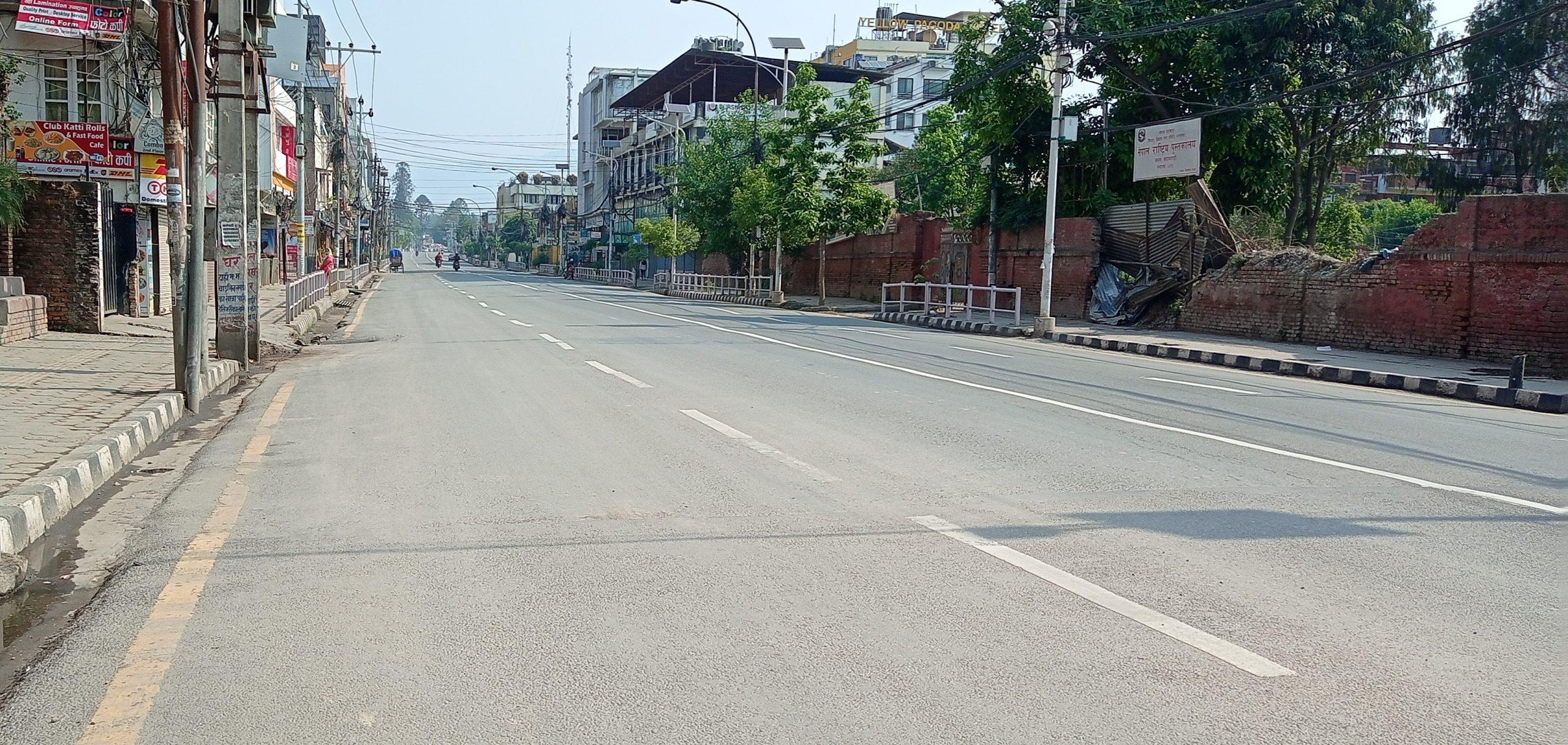 काठमाडौं उपत्यकामा जारी निषेधाज्ञा १० दिन थप गर्ने निर्णय