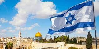 इजरायलले चार राष्ट्र भ्रमणमा प्रतिबन्ध लगायो