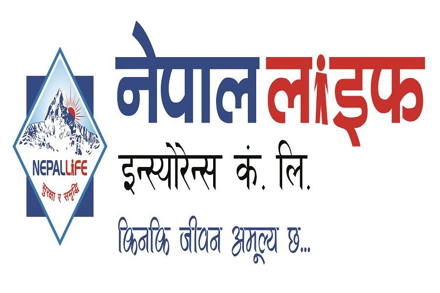 आईपीओ निष्कासनको प्रस्ताव पारित गर्न नेपाल लाइफले साधारणसभा आह्वान गर्यो