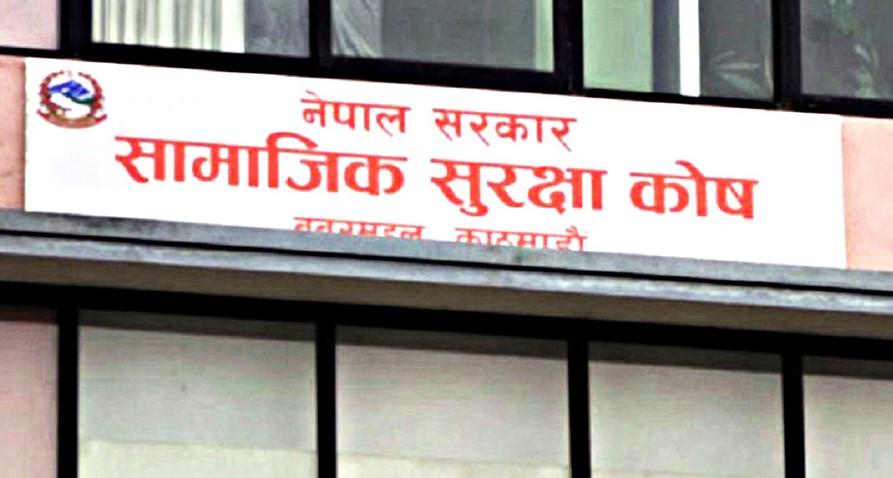 ४० बैंक तथा वित्तीय संस्था सामाजिक सुरक्षा कोषमा आवद्ध