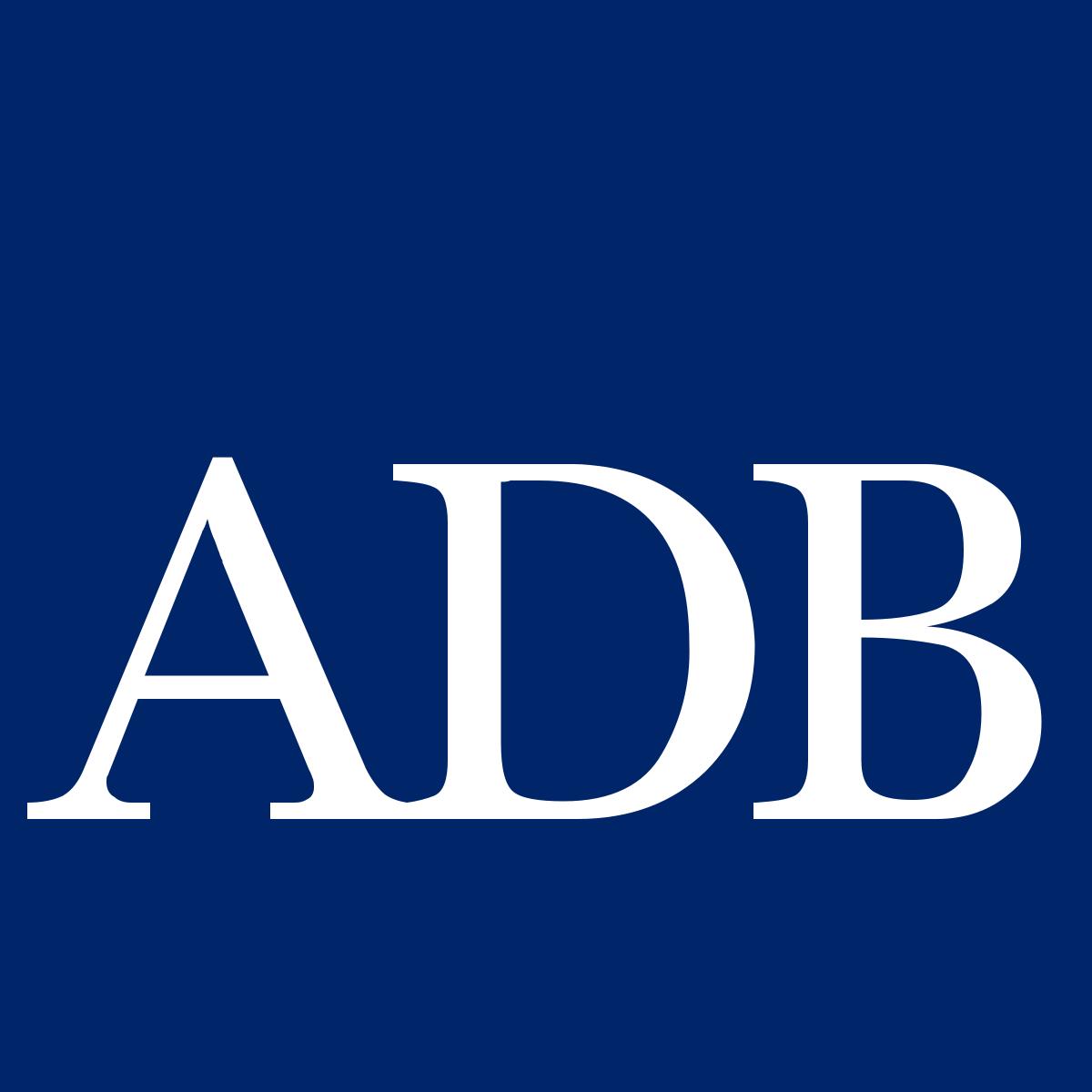एडीबीले नेपाललाई करीब ७ अर्ब करोड ऋण दिने
