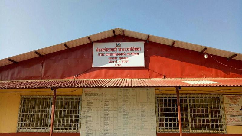 बेलकोटगढी नगरपालिकाले ऐन विपरित ३० कर्मचारी करारमा राखेर  राज्य कोषको करिब १ करोड भुक्तानी